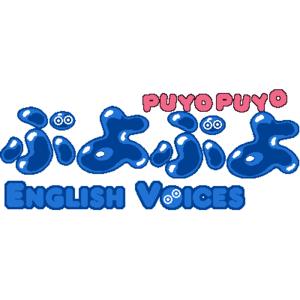 Default puyo puyo english voice pack logo