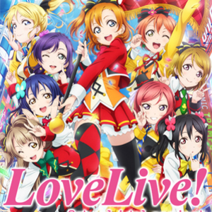 Default love live  promotional image