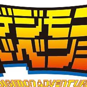 Default digimon adventure logo
