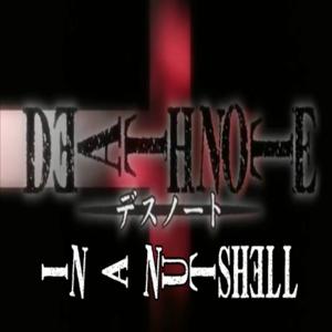 Default rsz dn nutshell logo