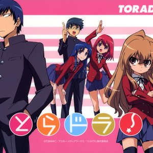 Default 1313487 backgrounds hd toradora
