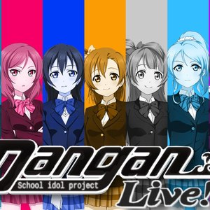 Default gm 18  fandub  dangan live    prologue   youtube