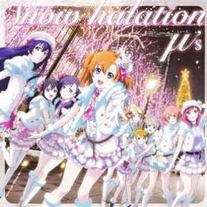 Default snow halation