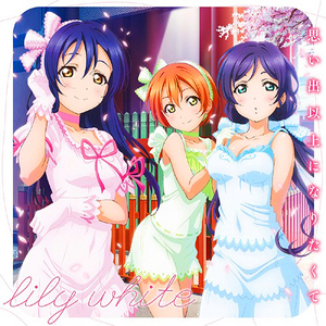Default lily white cover