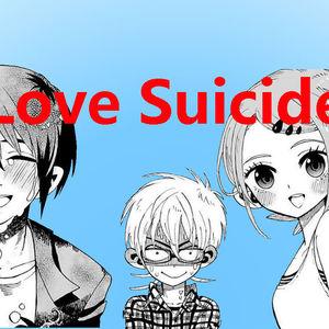 Default love suicide thumbnail