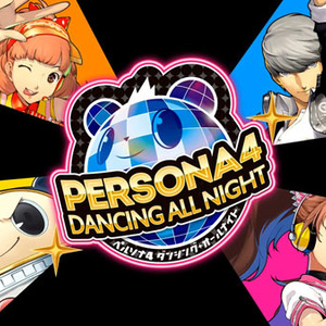 Default persona 4 dancing all night 02 04 15 1