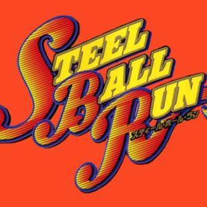 Default sbr logo