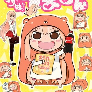Default him to  umaru chan volume 1 cover