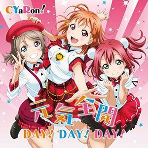 Default love live cyaron genki zenkai day day day 480x475