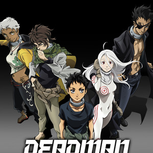 Default deadman wonderland