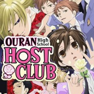 Default ouran highschool host club game cover