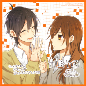 Default hori san.to.miyamura kun.full.1828651