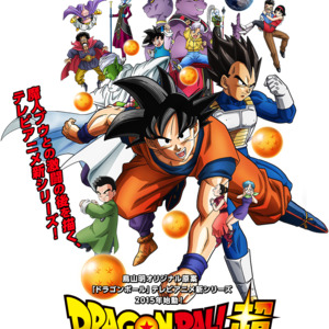 Default dragon ball super png by darcklp d93gtym