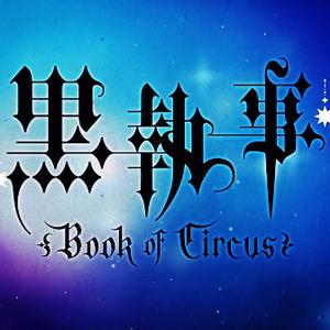 Default kuroshitsuji book of circus kuroshitsuji 37149537 597 336