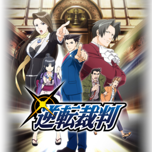 Default phoenix wright ace attorney anime