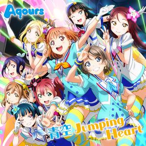 Default aozora jumping heart