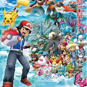 Default xy anime poster