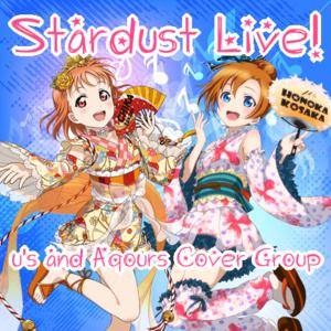 Default stardust live cover image