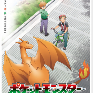 Default pokemon the origin poster