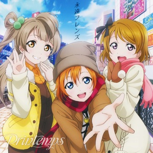 Default printemps eien friends