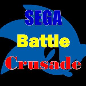 Default sega battle crusade logo by christitan16 daqqpo0