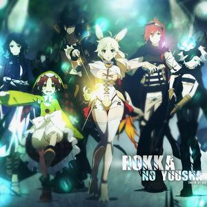 Default rokka no yuusha wallpaper by redeye27 d92l8za