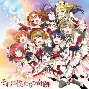 Default love live  2 op sore wa bokutachi no kiseki