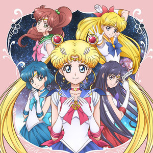 Default rsz sailormoon crystal season3 bluray dvd volume1 cover2016a