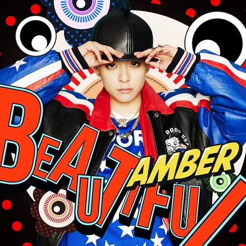 Default amber beautiful cover