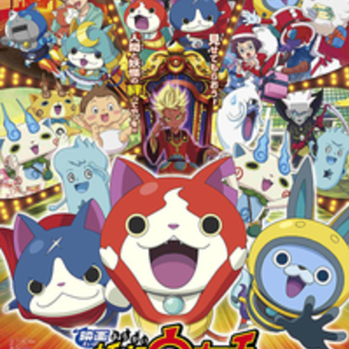 Default yo kai watch m02 poster