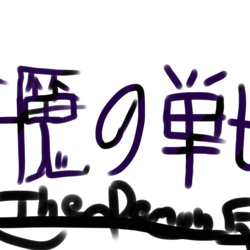 Default tdf logo