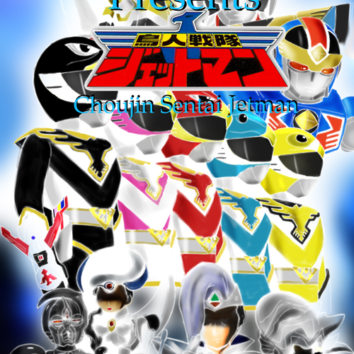 Default jetman fan dub poster