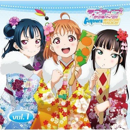Default love live sunshine aqours ura no hoshi jogakuin radio vol 1 513067.1
