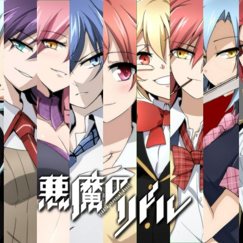 Default akuma no riddle wallpaper by plumenoare d9w0gdm.png