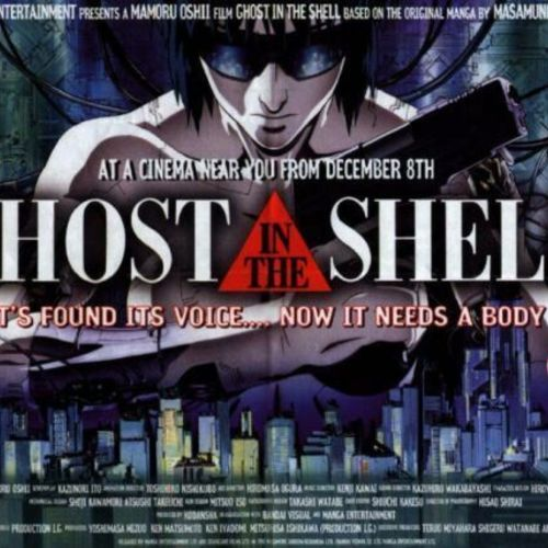 Default ghost in the shell