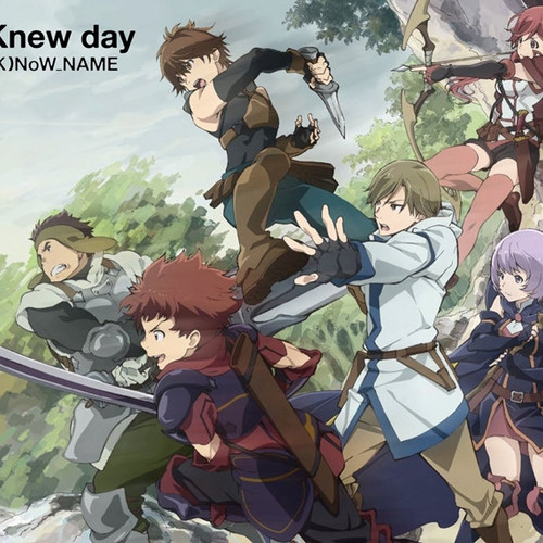 Default hai to gensou no grimgar opening cd cover