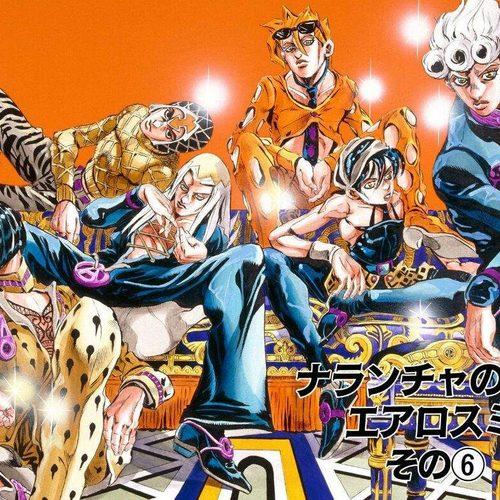 Default cultura geek anime m s esperado 2017 jojos bizarre adventure vento aureo 1024x788
