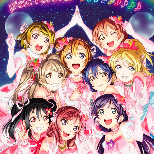 Default   s final lovelive     sic forever           memorial box
