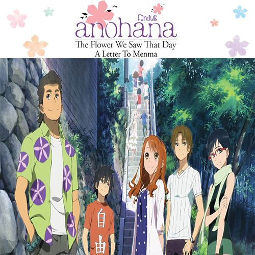 Default anohana movie project audition