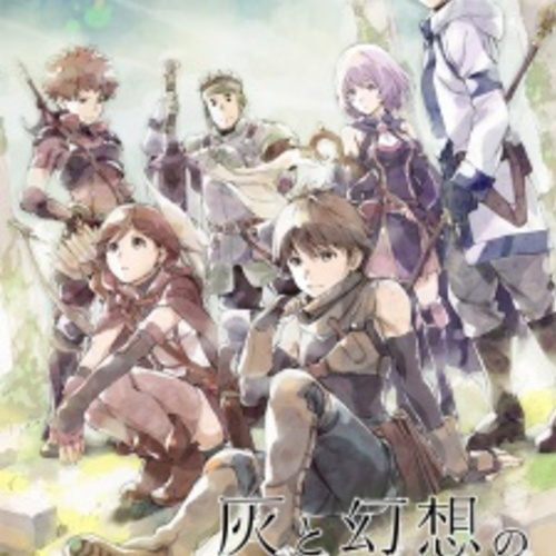 Default grimgar cover