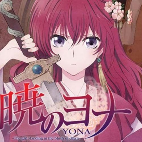 Default yona