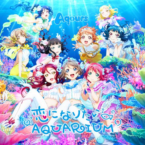 Default koi ni naritai aquarium