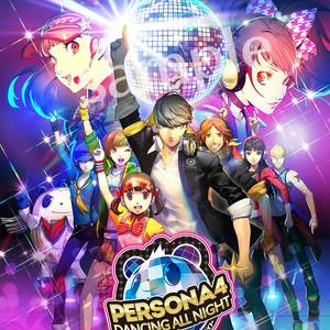 Default persona 4 dancing all night box art