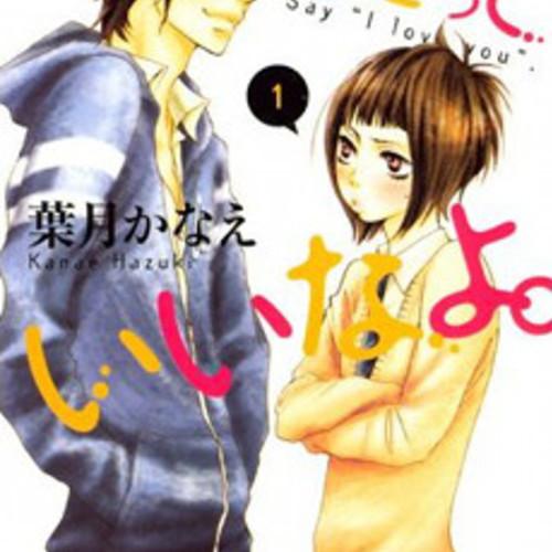 Default suki tte ii na yo. manga vol 1