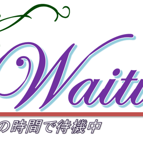 Default waiting  logo    new  with swirls