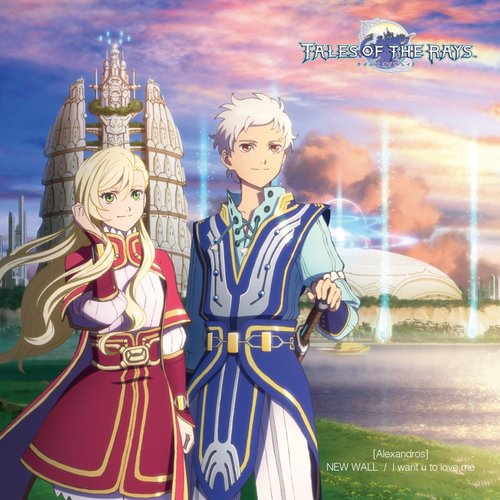 Default tales of the rays english trailer 1