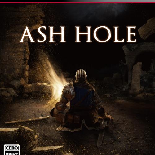 Default ash hole