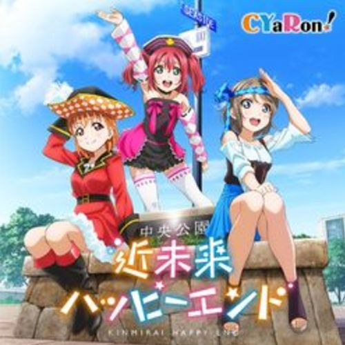 Default cyaron  kinmirai happy end