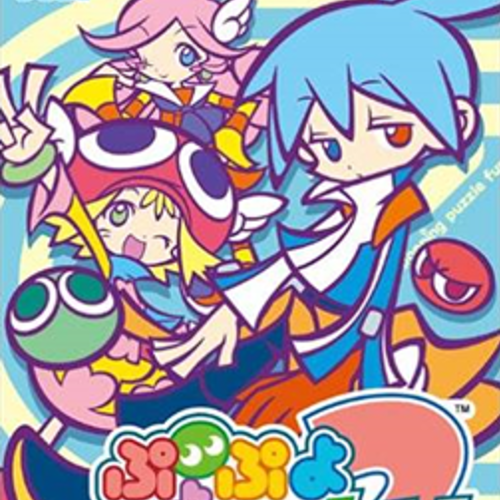 Default puyo puyo fever 2 coverart