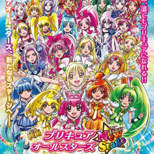Default pretty cure all stars new stage    mirai no tomodachi